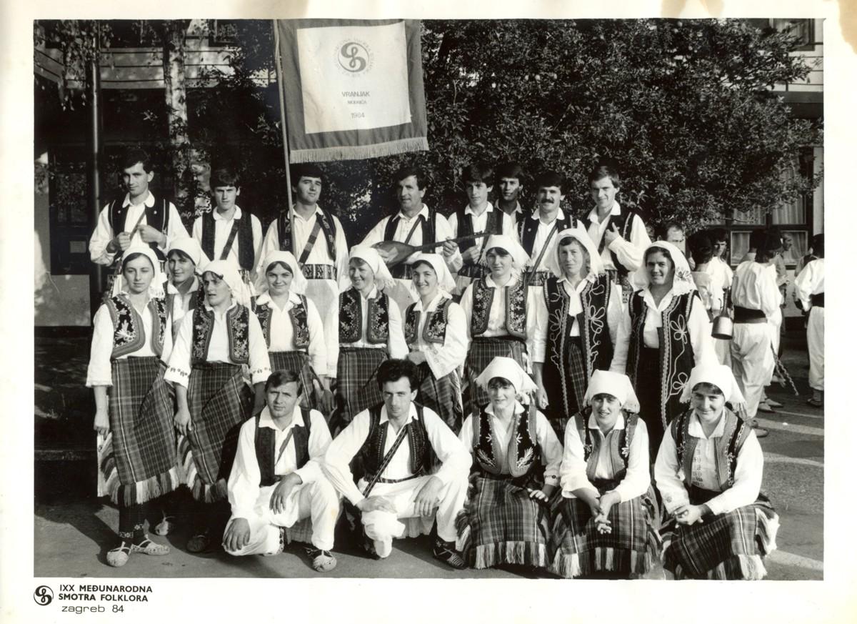 KUD Vranjak na Međunarodnoj smotri folklora u Zagrebu - 1984.