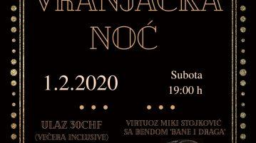 Vranjacka noc 2020